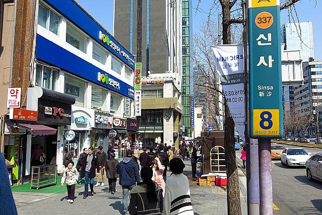 韓国エスコートアガシ